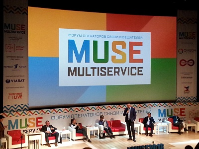 26.04.2018. Форум Multiservice 2018 (MUSE 2018)
